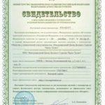 Виза в Россию - Оформим приглашение для иностранцев